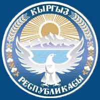 gerb-kirgiz